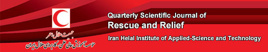 Quarterly Scientific Journal of Rescue and Relief